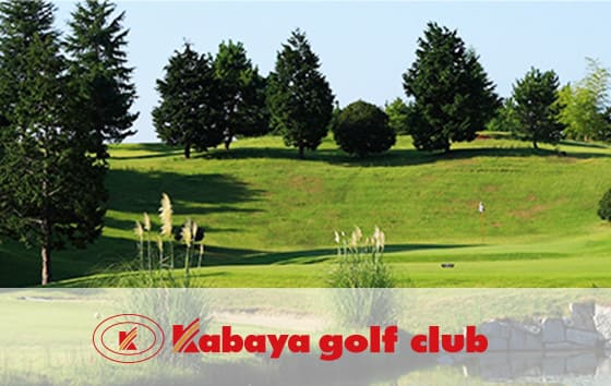 Kabaya golf club