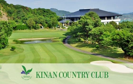 KINAN COUNTRY CLUB